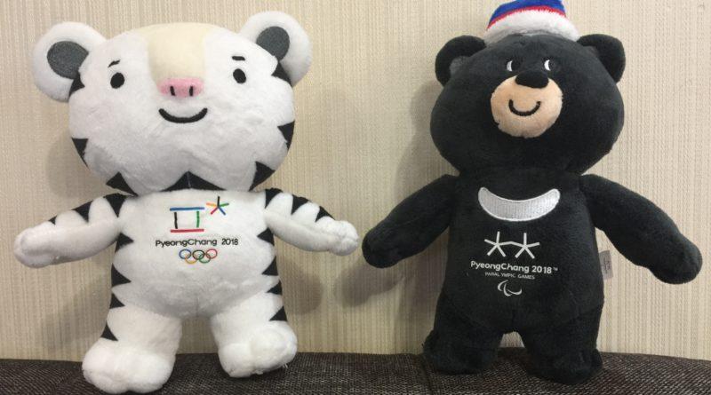 J.O PeyongChang Corée 2018