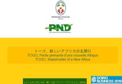 PND TOUR : ETAPE DU JAPON