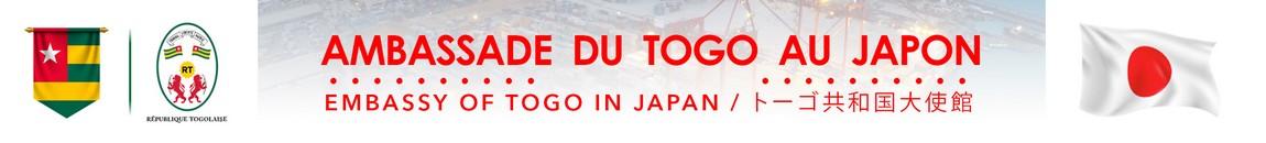 Ambassade du Togo au Japon